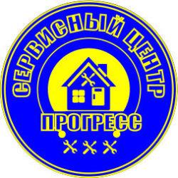 Сервисный центр ПРОГРЕСС Челябинск