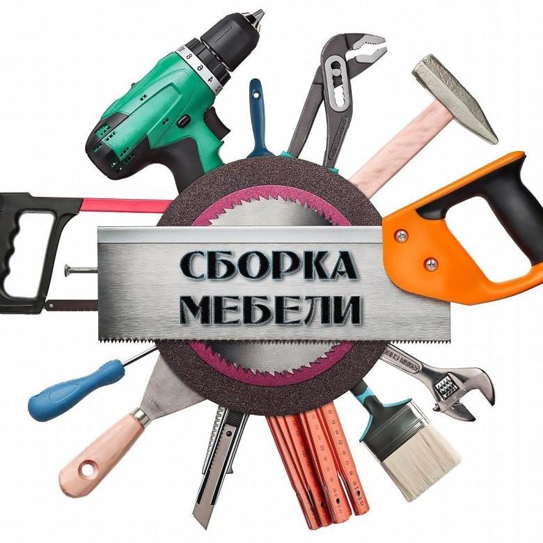 Услуги мебельщика
