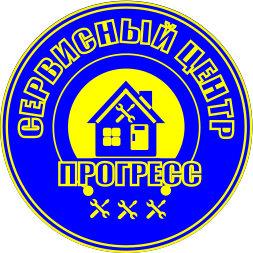 """Сервисный центр """"ПРОГРЕСС"""""""
